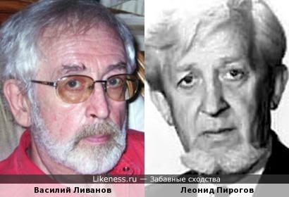 Актеры Василий Ливанов и Леонид Пирогов