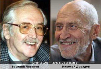 Василий Ливанов и Николай Дроздов