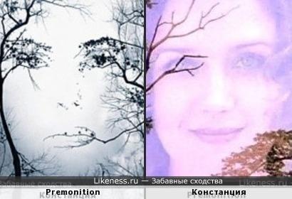 Афиша фильма Premonition и Констанция