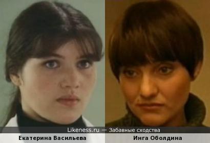 Екатерина Васильева и Инга Оболдина
