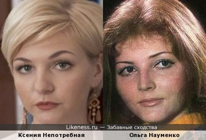 Актрисы Ксения Непотребная и Ольга Науменко