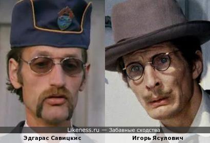 Актеры Эдгарас Савицкис и Игорь Ясулович