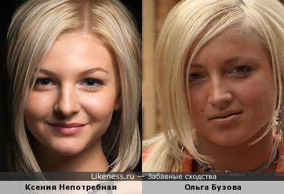 Ксения Непотребная и Ольга Бузова