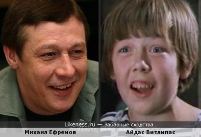 Актеры Михаил Ефремов и Айдас Витлипас