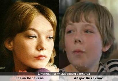 Елена Коренева и Айдас Витлипас