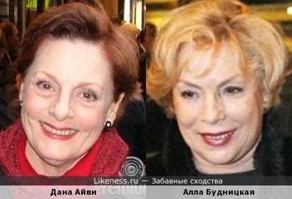 Актрисы Дана Айви и Алла Будницкая