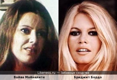 Актрисы Вайва Майнелите и Бриджит Бордо