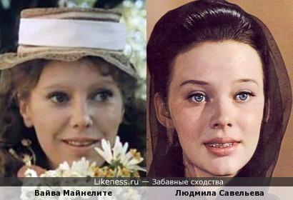 Актрисы Вайва Майнелите и Людмила Савельева