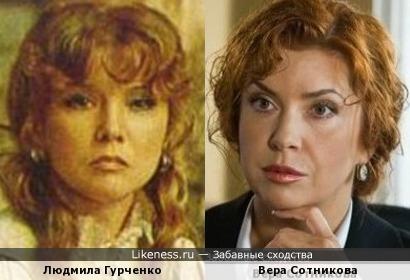 Актрисы Людмила Гурченко и Вера Сотникова