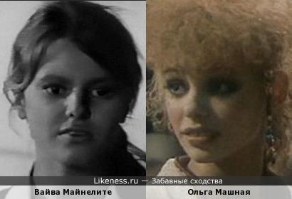 Актрисы Вайва Майнелите и Ольга Машная