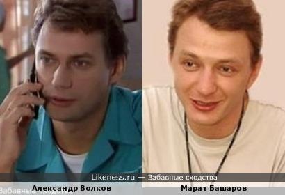 Актеры Александр Волков и Марат Башаров