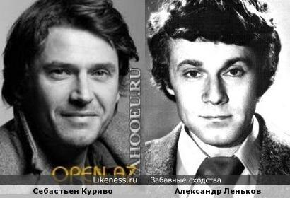 Актеры Себастьен Куриво и Александр Леньков