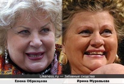 Памяти Елены Образцовой-2