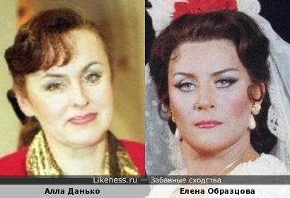 Памяти Елены Образцовой-3