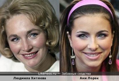 Людмила Хитяева и Ани Лорак