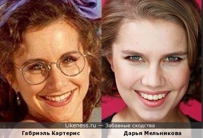 Актрисы Габриэль Картерис и Дарья Мельникова