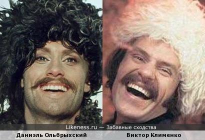 Даниэль Ольбрыхский и Виктор Клименко