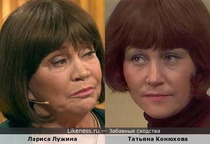 Актрисы Лариса Лужина и Татьяна Конюхова