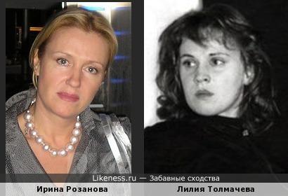 Актрисы Ирина Розанова и Лилия Толмачева