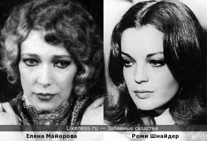 Актрисы Елена Майорова и Роми Шнайдер