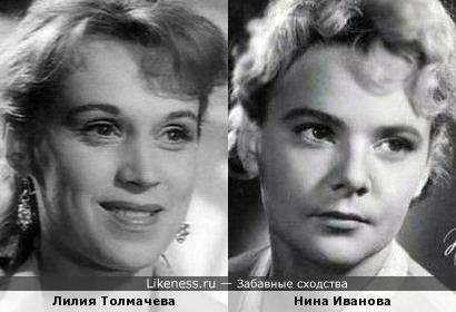 Актрисы Лилия Толмачева и Нина Иванова