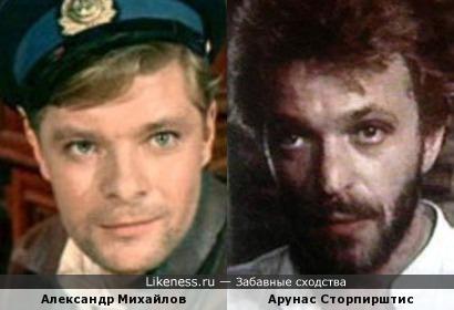 Актеры Александр Михайлов и Арунас Сторпирштис