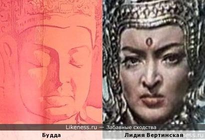 "Будда с афиши к/ф ""Бродяга"
