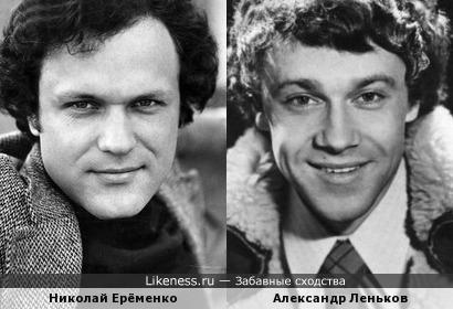 Актеры Николай Ерёменко и Александр Леньков