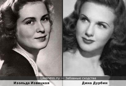 Актрисы Изольда Извицкая и Дина Дурбин