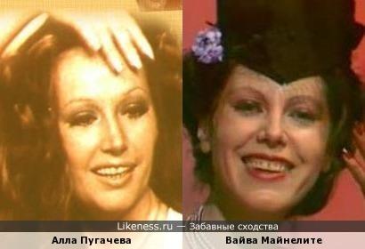 Алла Пугачева и Вайва Майнелите