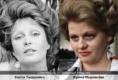 Актрисы Беата Тышкевич и Ирина Муравьёва