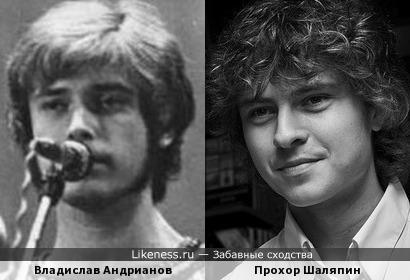 Певцы Владислав Андрианов и Прохор Шаляпин