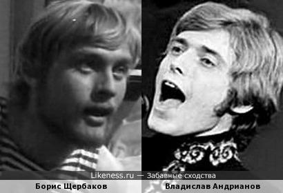 Борис Щербаков и Владислав Андрианов