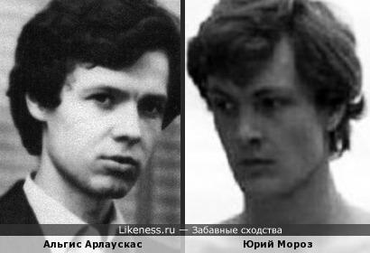Альгис Арлаускас и Юрий Мороз