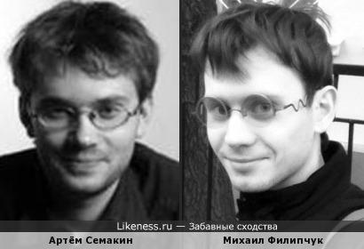 Актеры Артём Семакин и Михаил Филипчук