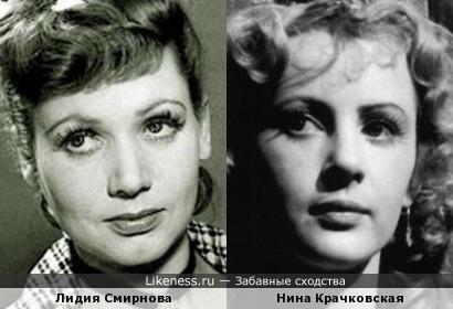 Актрисы Лидия Смирнова и Нина Крачковская