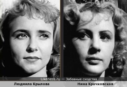 Актрисы Людмила Крылова и Нина Крачковская
