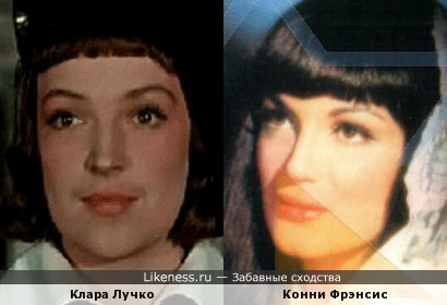 Клара Лучко и Конни Фрэнсис