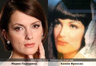 Мария Порошина и Конни Фрэнсис