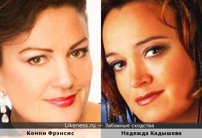 Певицы Конни Фрэнсис и Надежда Кадышева