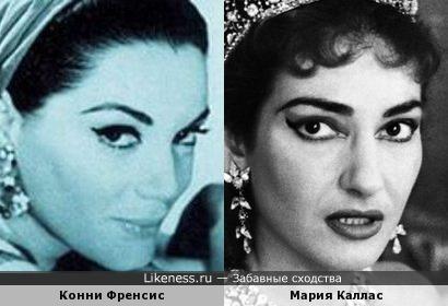 Певицы Конни Френсис и Мария Каллас