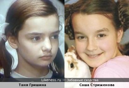 Дети-актеры Таня Гришина и Саша Стриженова