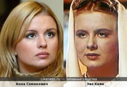 Анна Семенович и Эве Киви