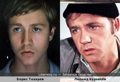 Актеры Борис Токарев и Леонид Куравлёв