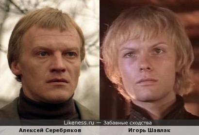 Алексей Серебряков и Игорь Шавлак