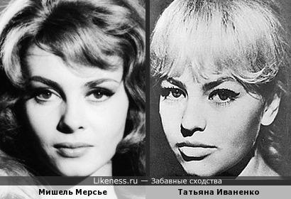 Актрисы Мишель Мерсье и Татьяна Иваненко