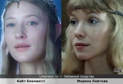 Актрисы Кейт Бланшетт и Марина Левтова