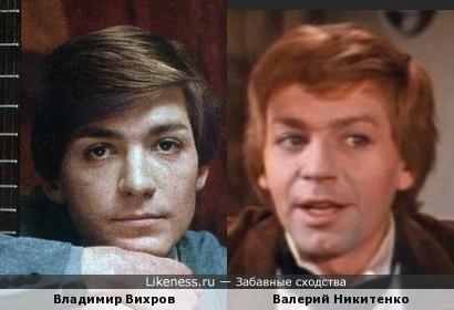 Актеры Владимир Вихров и Валерий Никитенко