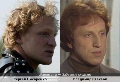 Актеры Сергей Писаренко и Владимир Стеклов