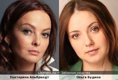 Актрисы Екатерина Альбрандт и Ольга Будина